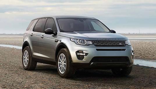 land rover discovery sport 2 0 td4 150 pure aut business 2019 uudet autot nettiauto. Black Bedroom Furniture Sets. Home Design Ideas